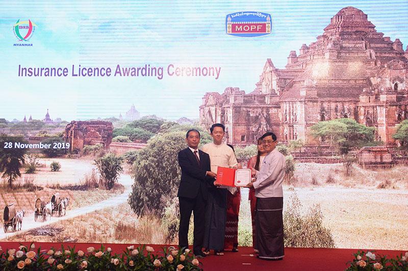 Capital Life Insurance နှင့် Taiyo Life Insurance တို့ အကျိုးတူလုပ်ငန်း ပူးပေါင်းဆောင်ရွက်ရန်အတွက် ပြည်ထောင်စုသမ္မတမြန်မာနိုင်ငံတော်အစိုးရ စီမံကိန်းနှင့် ဘဏ္ဍာရေးဝန်ကြီးဌာနမှ ပေးအပ်သော လုပ်ငန်းလိုင်စင်ရရှိခြင်း