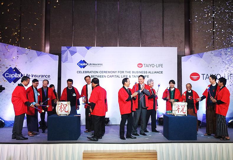 မြို့တော်အသက်အာမခံနှင့် တိုင်ရို အသက်အာမခံကုမ္ပဏီတို့ Business Alliance ဆောင်ရွက်ခြင်း