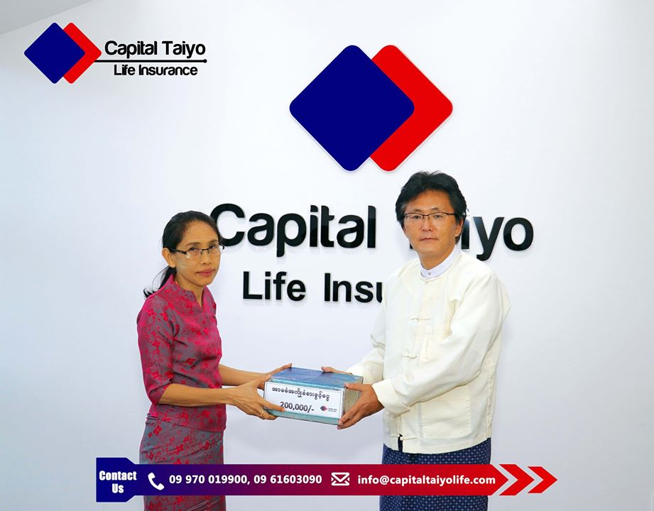 """Capital Taiyo Life Insurance တွင် အသက်အာမခံထားရှိသော Covid-19 ရောဂါခံစားနေရသူများအတွက် လူမှုရေးရန်ပုံငွေ အထောက်အပံ့ပေးအပ်ခြင်း"""