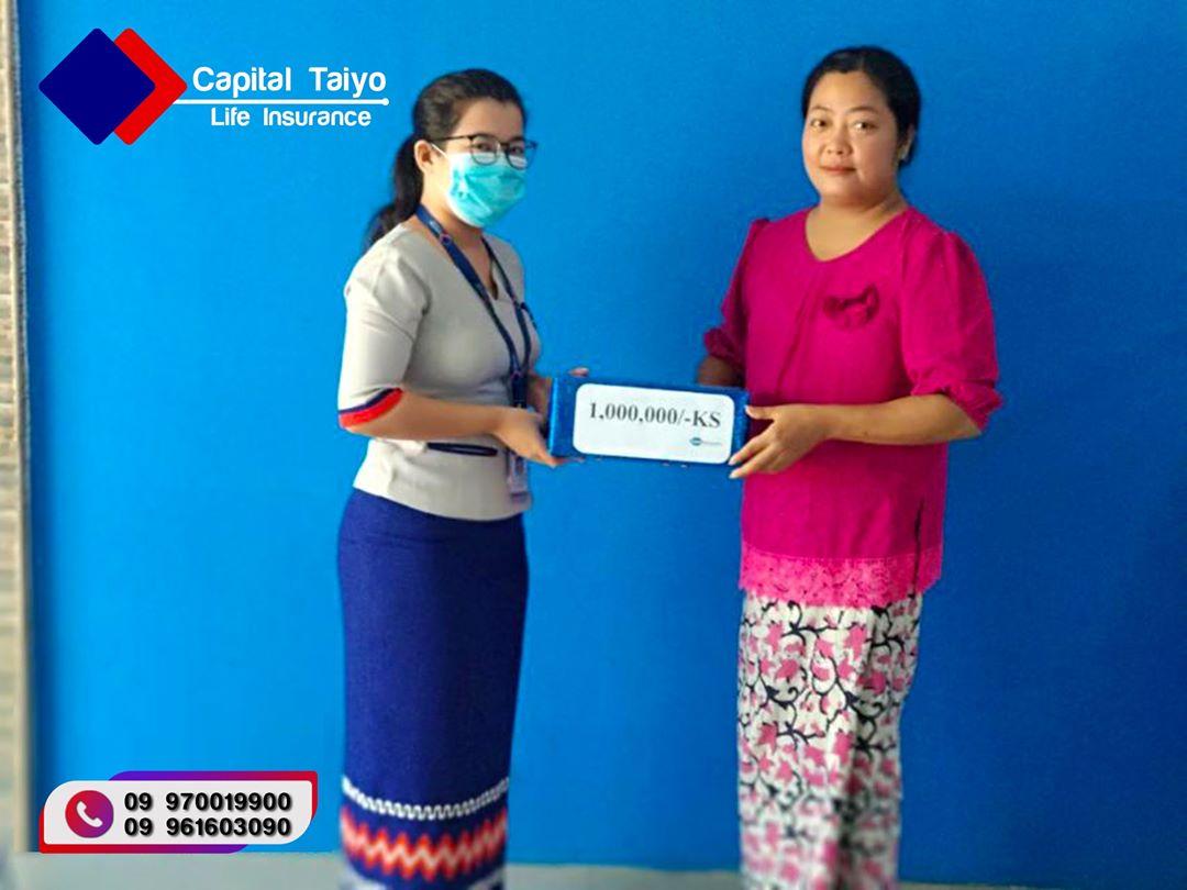 အသက်အာမခံသေဆုံးမှု အကျိုးခံစားခွင့်ငွေ (၁၀) သိန်းကျပ်အား ပေးအပ်ခြင်း
