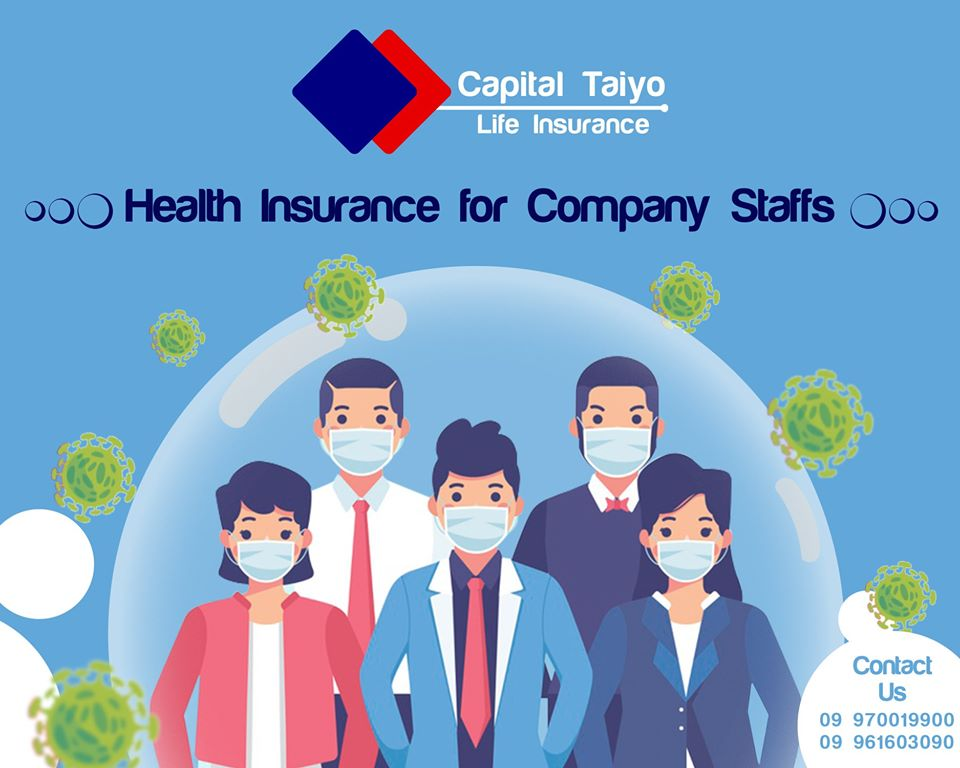 About Health Insurance For Company Staff