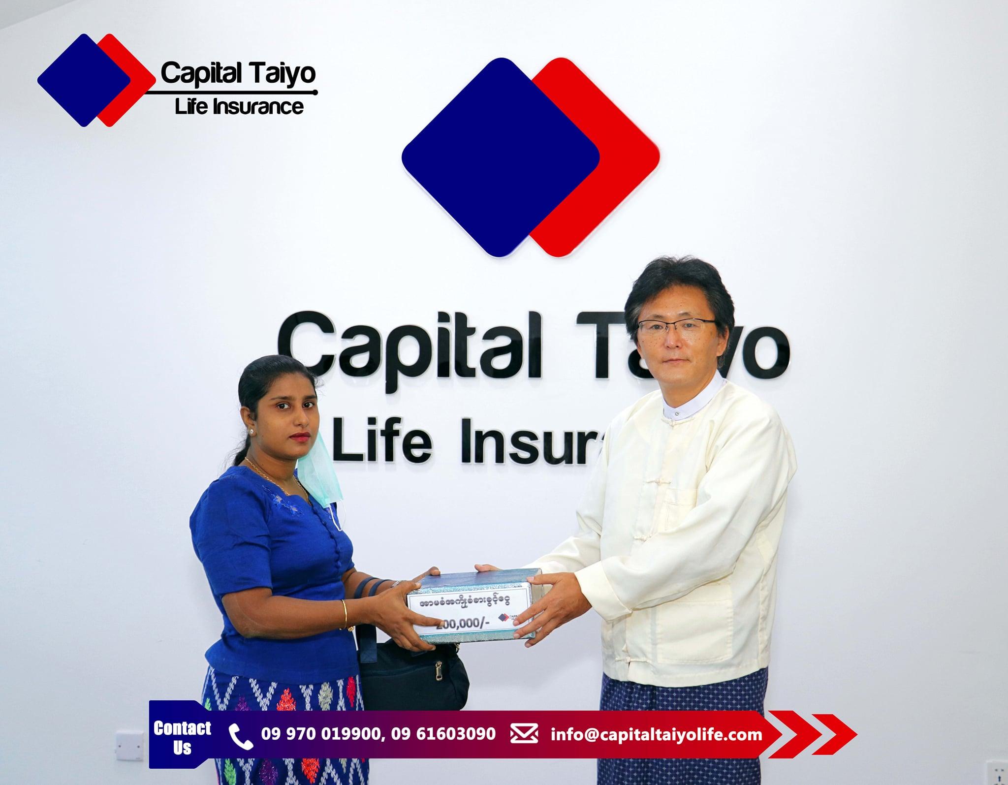 """""""Capital Taiyo Life Insurance ၏ Covid-19 ကာလ CSR Program မှ ထောက်ပံ့ကြေးပေးအပ်မှုများ"""""""