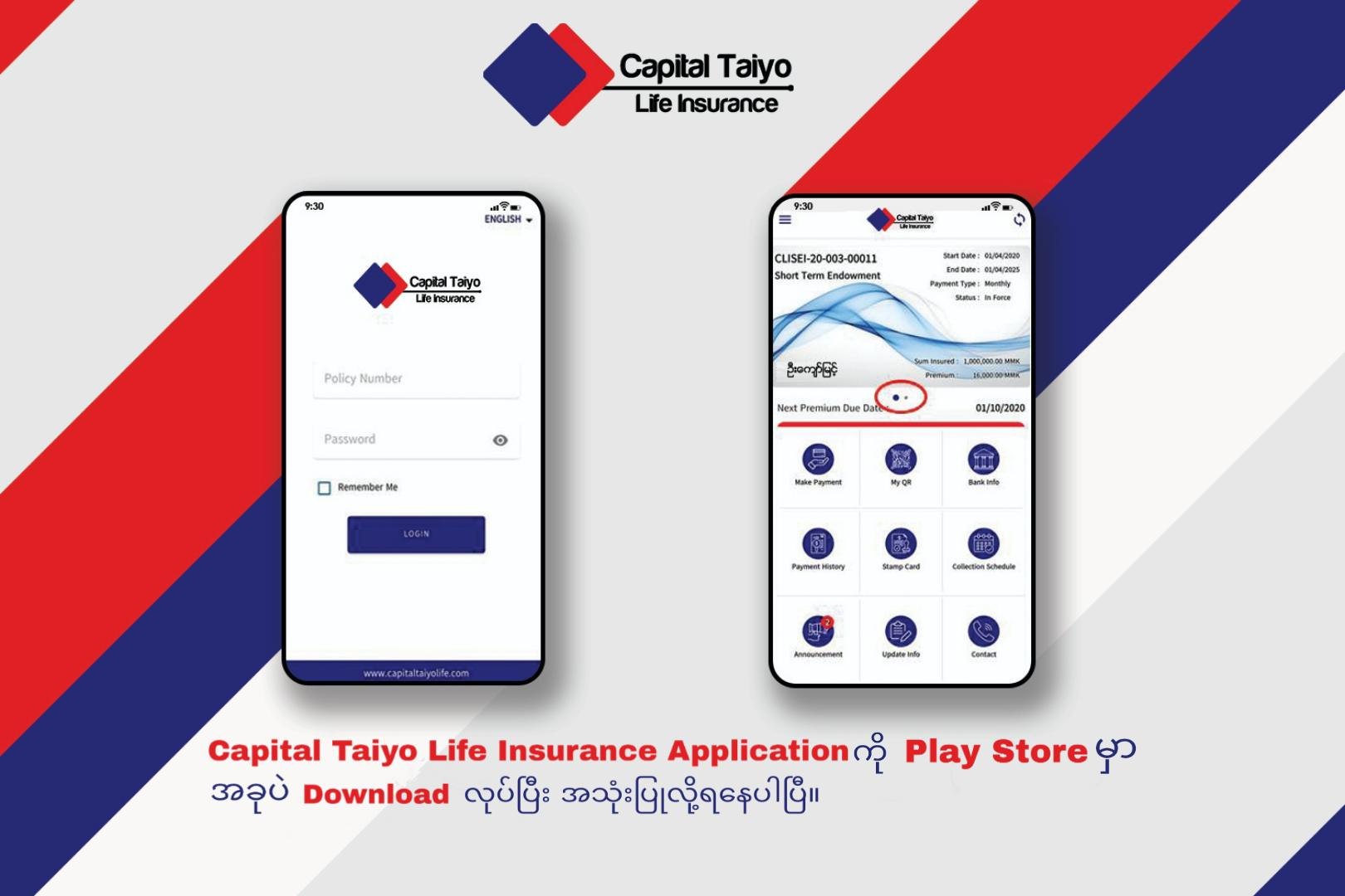 """Capital Taiyo Life Insurance Application  New Version Release !"""
