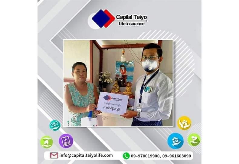 """""""Capital Taiyo Life Insurance ၏ မော်လမြိုင်ရုံးခွဲတွင်အာမခံထားရှိသူများအား အကျိုးခံစားခွင့်ငွေပေးအပ်ခြင်း"""""""