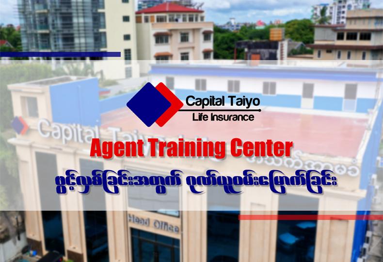 """""""Capital Taiyo Life Insurance Limited၏အာမခံကိုယ်စားလှယ်သင်တန်း ဖွင့်လှစ်ခြင်းအတွက် ဂုဏ်ယူဝမ်းမြောက်ခြင်း 🎉"""""""